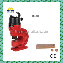 hydraulic metal hole punch with cost price