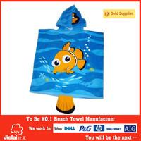 fish shape kids hooded towel for bath