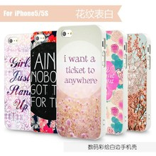 Flower patterns mobile phone bags & cases for iPhone 5s high quality phone case