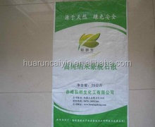 High quality color printed pp woven bags packing for chemical products