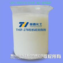 Silicone Defoamer, Antifoaming Silicone Oil