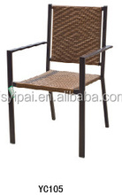aluminum PE rattan office lounge chair YC105