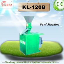 New design full automatic poultry animal pellet machine used price