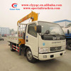 XCMG Mini Boom Lorry Truck Crane, 3.2 ton truck crane