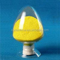 Folic Acid high quality with GMP standard