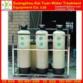 directa de la fábrica de cuarzo proporcionar filtro de arena para tratamiento de agua de frp tanque de agua precio