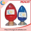 High Quality pigment blue 15.3 color pigment for concrete
