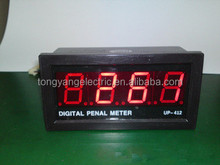Auto meters / tachometer with PNP out put /Measuring speed