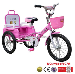 "16"" kids tricycle with back seat children tricycle factory in China"