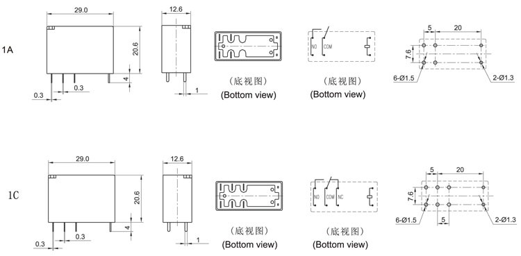China manufacturer finder relay 403170240001 4031s dc24v 10a ag cheapraybanclubmaster Choice Image