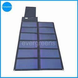 75W 18V folding amorphous portable 2600mah usb power bank mini solar charger