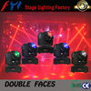 Chinese moving head and price 10w rgbw led infinite rotating beam moving head club lighting