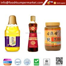 Sesame Oil/Paste