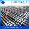 JBC Manufacturer 12Cr2Mo seamless carbon steel pipes / tubes