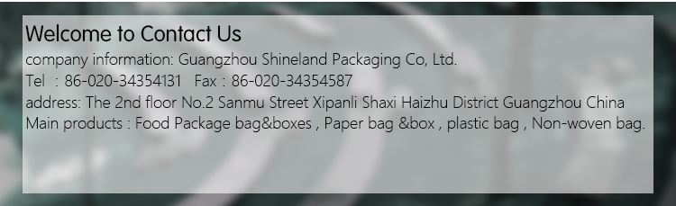 contact us -shineland package manufactuer