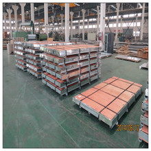 316 stainless steel perforated sheets