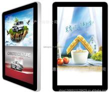 samsung screen full hd lcd wall mounted display/ ultra bright wall mount advertising lcd display