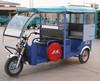 auto bajaj three wheeler auto rickshaw price for adults;tricycle electric scooter