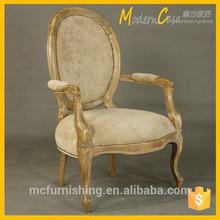 Madera con estilo sillón