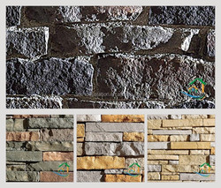 Landscaping decorative stone for walls