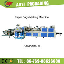 Full Automatic Deli Bag Folding and Gluing Machine Manufacturer