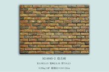 faux brick panels for exterior decor (antique stone series)