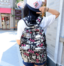 2015 laptop bag new Korean trendy personalized newspaper travel backpack shoulder bags for men and women