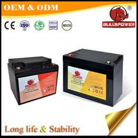 12v 15ah 20hr deep cycle ups battery