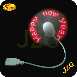 Summer hot selling custom led message usb fan for promotional usb programmable led message fan