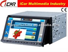 NEW/HOT Double Din 7'' touch screen,GPS, Bluetooth, TV, PIP, IPod, 3D UI in car dvd recorder camera