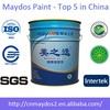 Maydos High Performance Superior Stain Resistance Odorless Washable Interior Wall Paint(Matt/Semi-glossy/Glossy)