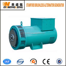 Supplier! Diesel engine electric brushless st stc single three pahse generator dynamo starter diesel engine generator alternator