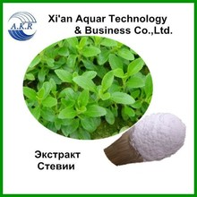 ISO FMP KOSHER FDA Natural sweetener Stevia wholesale,Stevia extract in bulk/99% Rebaudioside A, Stevioside