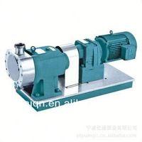 horizontal rotor pump