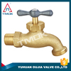 two funtion water saver faucet adapter NPT 600WOG with forged NPT threaded connection and three way motorized manual power with