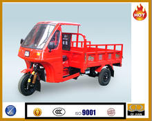 Semi closed air cooling 200cc/250cc JH200ZH-2E cargo tricycle/cargo three wheel motorcycle