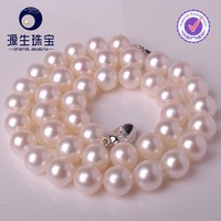 Professional Factory Supply Original Pearl Sets For Necklace