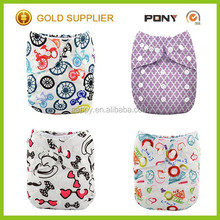 Baby Diapers Manufacturers China, Economic Reusable Diaper, Adult Baby Style Diapers