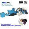 ZD-F450Q machine kraft paper bag,machine make paper shopping bag