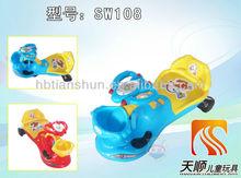 swing car plasma car twist car/ride on twist toy car