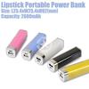 2600mAh Lipstick Shape Portable Battery Charger for Women for Charging Mobile Devices Made in China