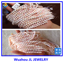 Pink pearl beads MOP beads for jewelry making pearl beads for Christima Day