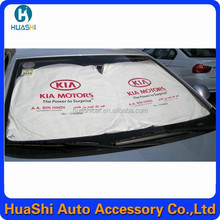 Excellent quality electric front auto sunshade