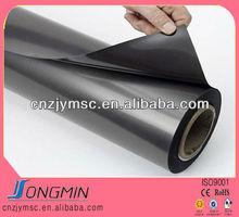 strong rubber magnet sheet rolls with flexible vinyl magnet