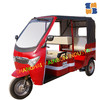 High quality passenger used tricycle open body rickshaw taxi rickshaw