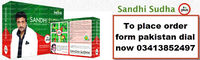 original sandhi sudha plus in pakistan