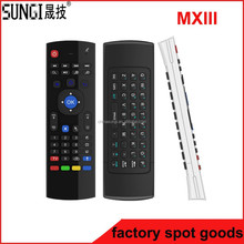 2.4G wireless mx3 air mouse keyboard compatible with Android/Linux