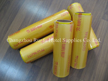 Made in china plastic food fresh cling pvc film