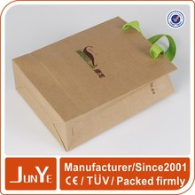 ribbon handle style recycled natural kraft paper gift bag