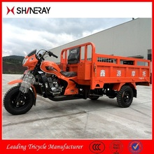 2015 hot sale Shineray 150cc 200cc 250cc 300cc cargo passenger use 3 wheel motorcycle